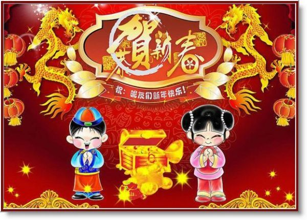 chinese new year year of the snake activities for children 2013
