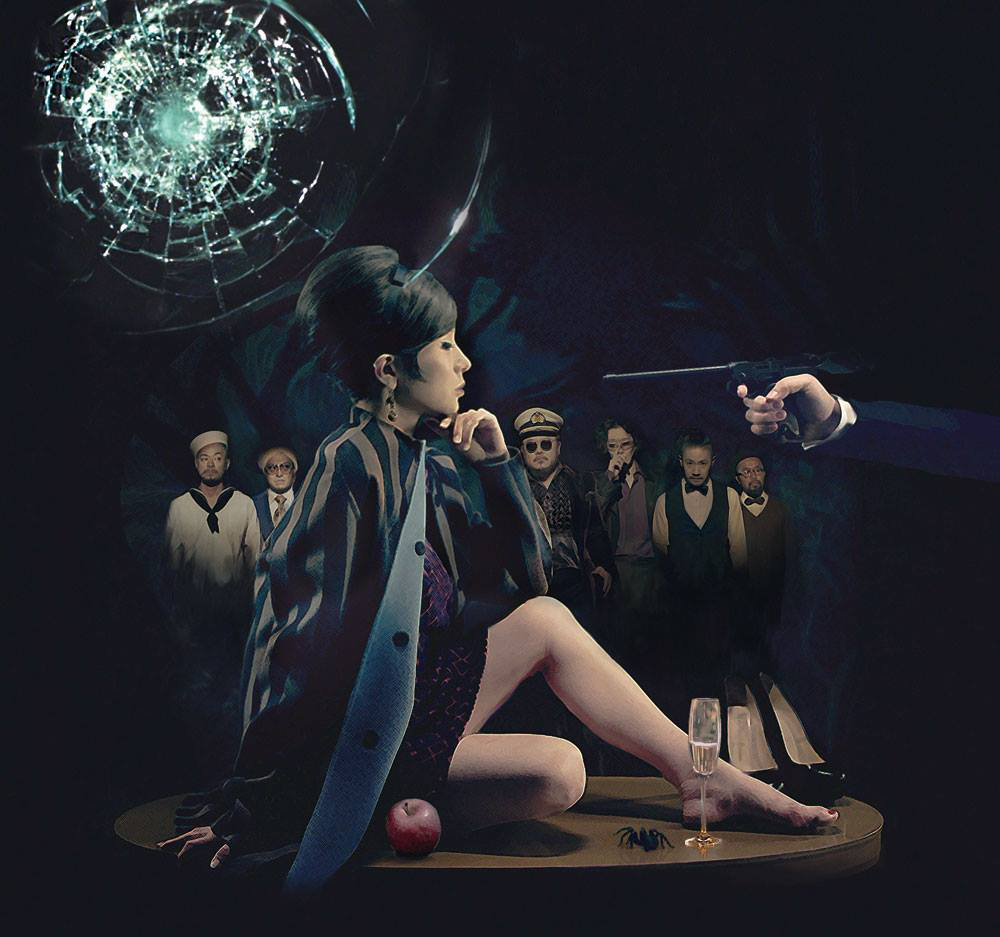 Shiina Ringo Honnou Mp3 Download