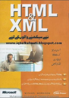 HTML & XML Computer Book