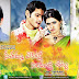 Sitamma vakitlo sirimalle chettu (svsc) venkatesh and mahesh babu multistarrer movie ad poster with heroins