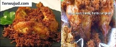 Ayam Goreng Bumbu Lengkuas