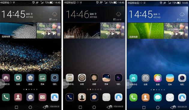 Тема Андроид Для Планшета Huawei