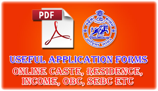 Download Application Forms For Caste, Income, Residence, OBC, SEBC, Birth etc (PDF)