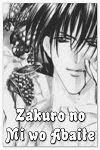 http://shojo-y-josei.blogspot.com.es/2012/11/zakuro-no-mi-wo-abaite.html