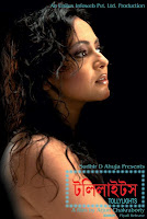 Sreelekha Mitra photos