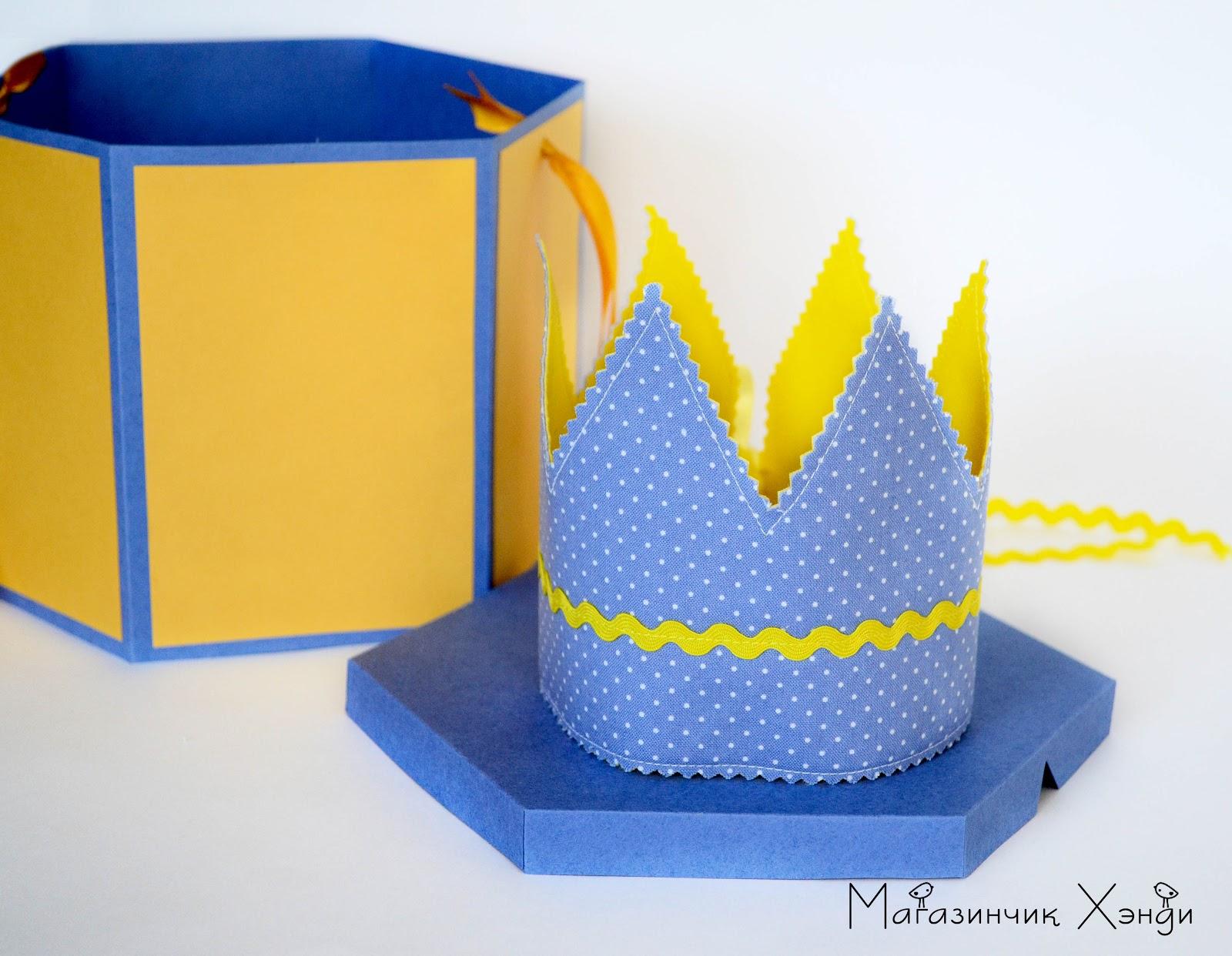 шляпная коробка для короны