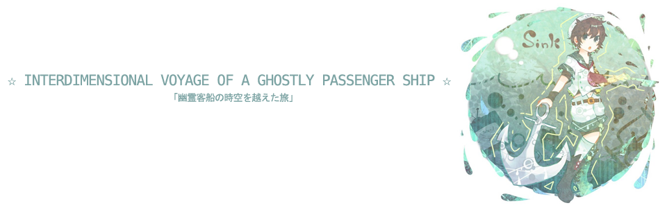 ☆ Interdimensional Voyage of a Ghostly Passenger Ship ☆ 「幽霊客船の時空を越えた旅」