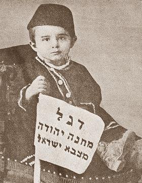 Eva rodr guez bra a la recuperaci n de la lengua hebrea eliezer ben yehuda - Canciones de cuna torrent ...