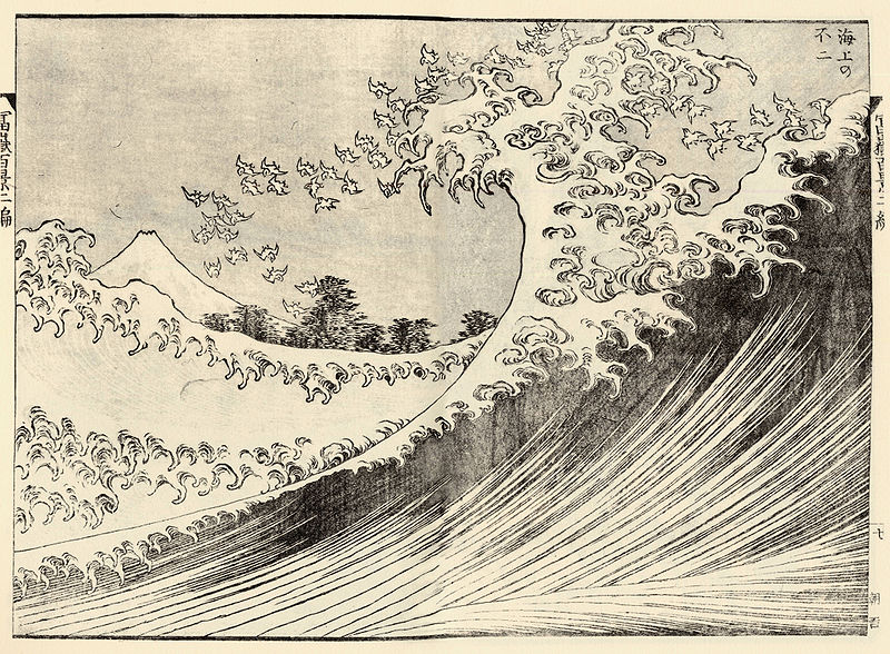 Black and White Hokusai and Fantasy