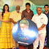 Dochay Movie Audio Launch Photos