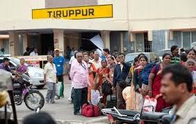 Tiruppur Railway Station