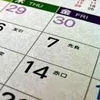 混雑予想カレンダー