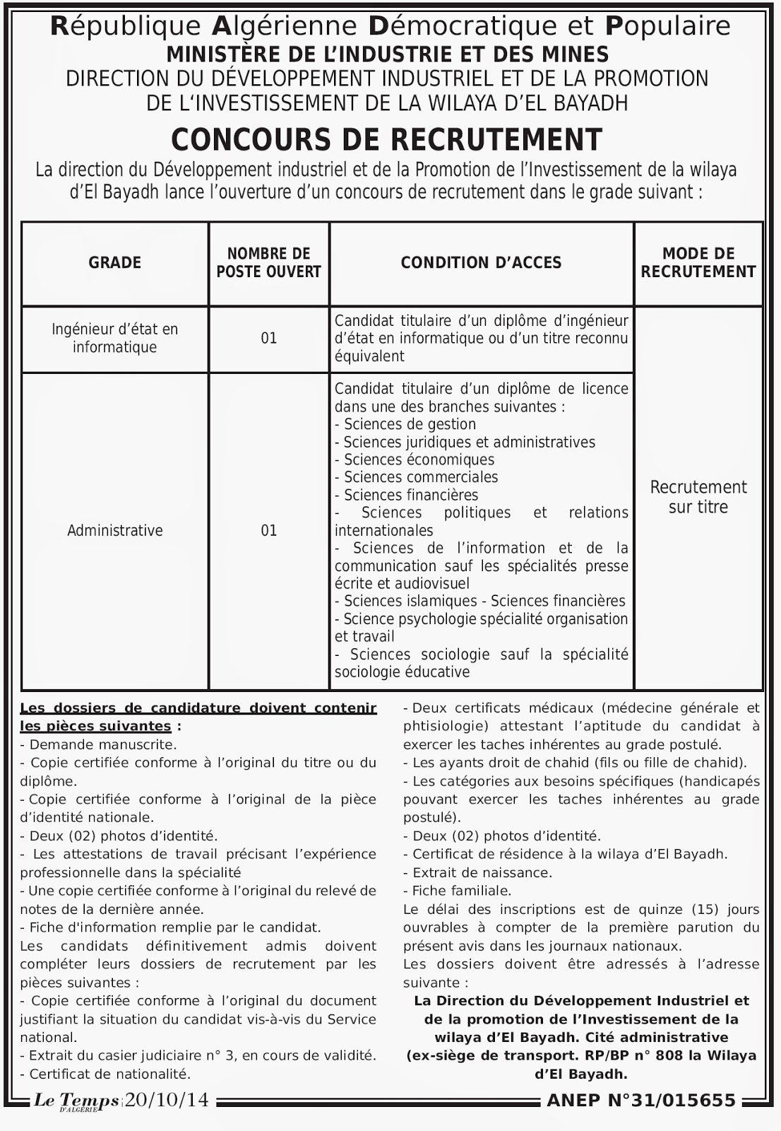 Soci�t� recrutement : etablissement Public hospitalier de Sebdou direction%2Bdu%2Bdev