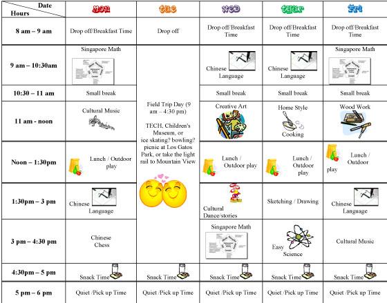Weekly Calendar Half Hour Increments : Weekly schedule half hour increments new calendar