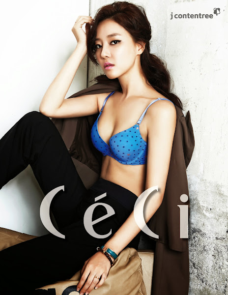 Rainbow Woori Ceci September 2014