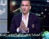 برنامج الملاعب اليوم  مع سيف زاهر - حلقة الأحد 26-4-2015