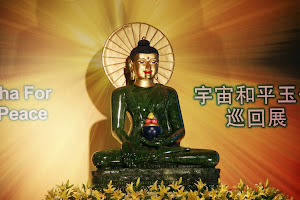 HAPPY WESAK DAY 2013