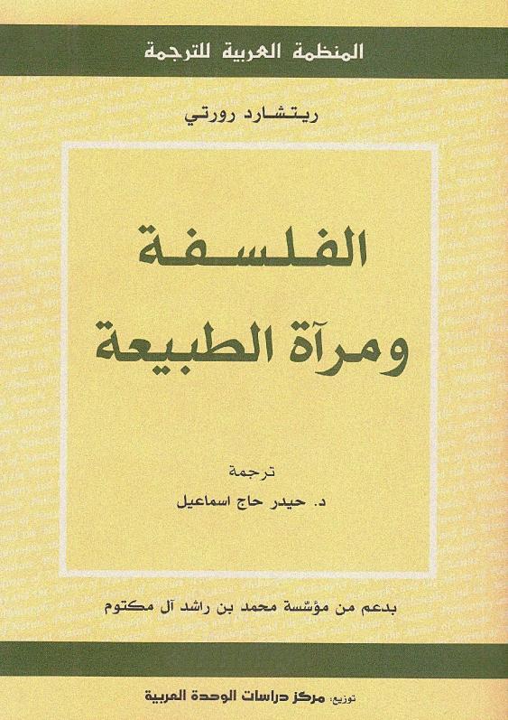 كتاب الانسان الفعال