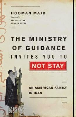 http://otherwomensstories.blogspot.com/2014/06/the-ministry-of-guidance-invites-you-to.html