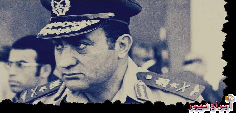 اسر الرئيس مبارك بالمغرب
