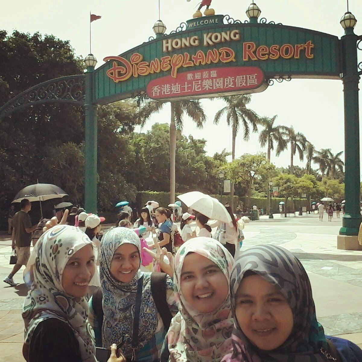 Disneyland, Hongkong (2014)