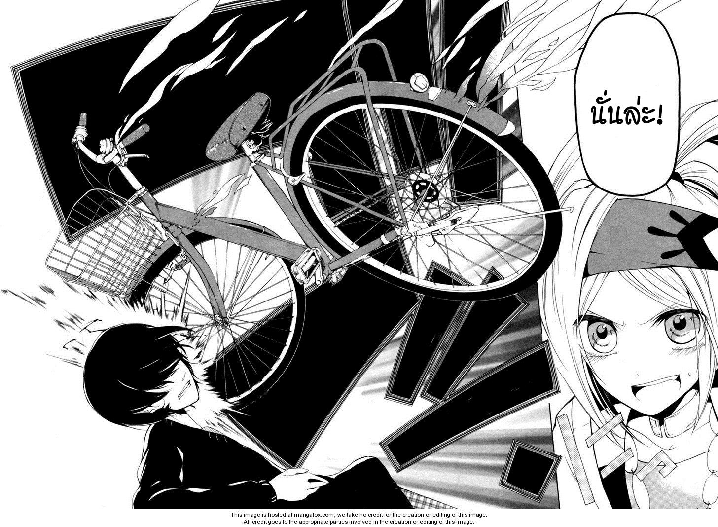อ่านการ์ตูน Kataribe no Risuto 1 ภาพที่ 49