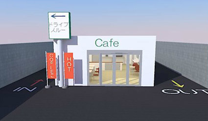 Cafe Bytes Escape