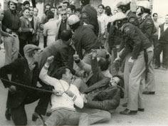 El Pena y otros desharrapados, 1982