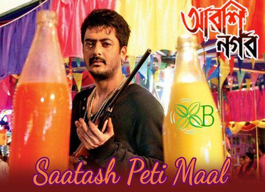 Aache Saatash Peti Maal - Arshinagar