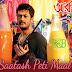 SAATASH PETI MAAL Lyrics - Arshinagar | Shovan Ganguly, Aninda Pulak