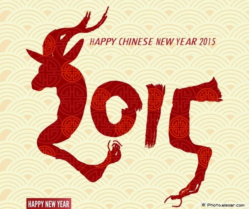happy chinese new year, cny 2015