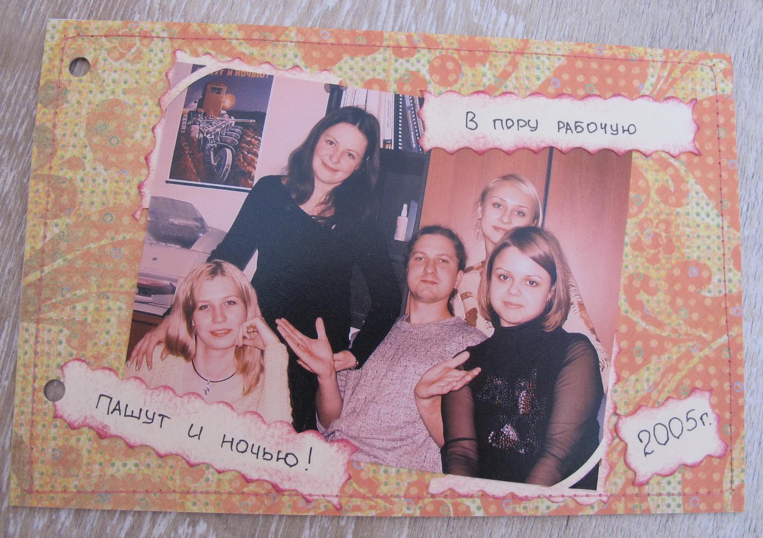 Поздравления для дочки от мамы с большой любовью 43