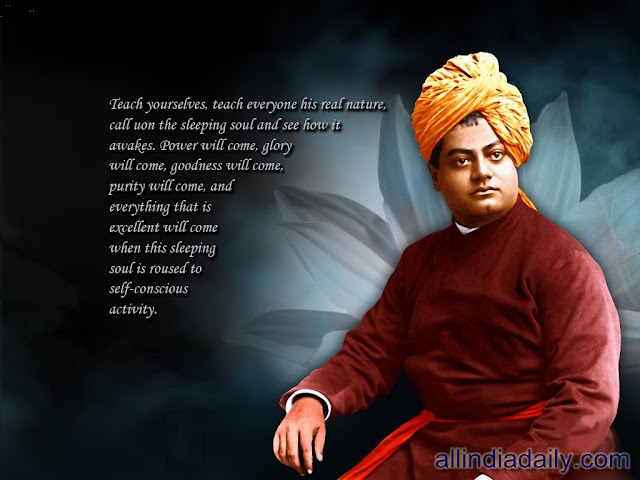 gallery for swami vivekananda quotes in kannada