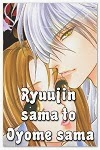 http://shojo-y-josei.blogspot.com.es/2013/11/ryuujin-sama-to-oyome-sama-la-esposa.html