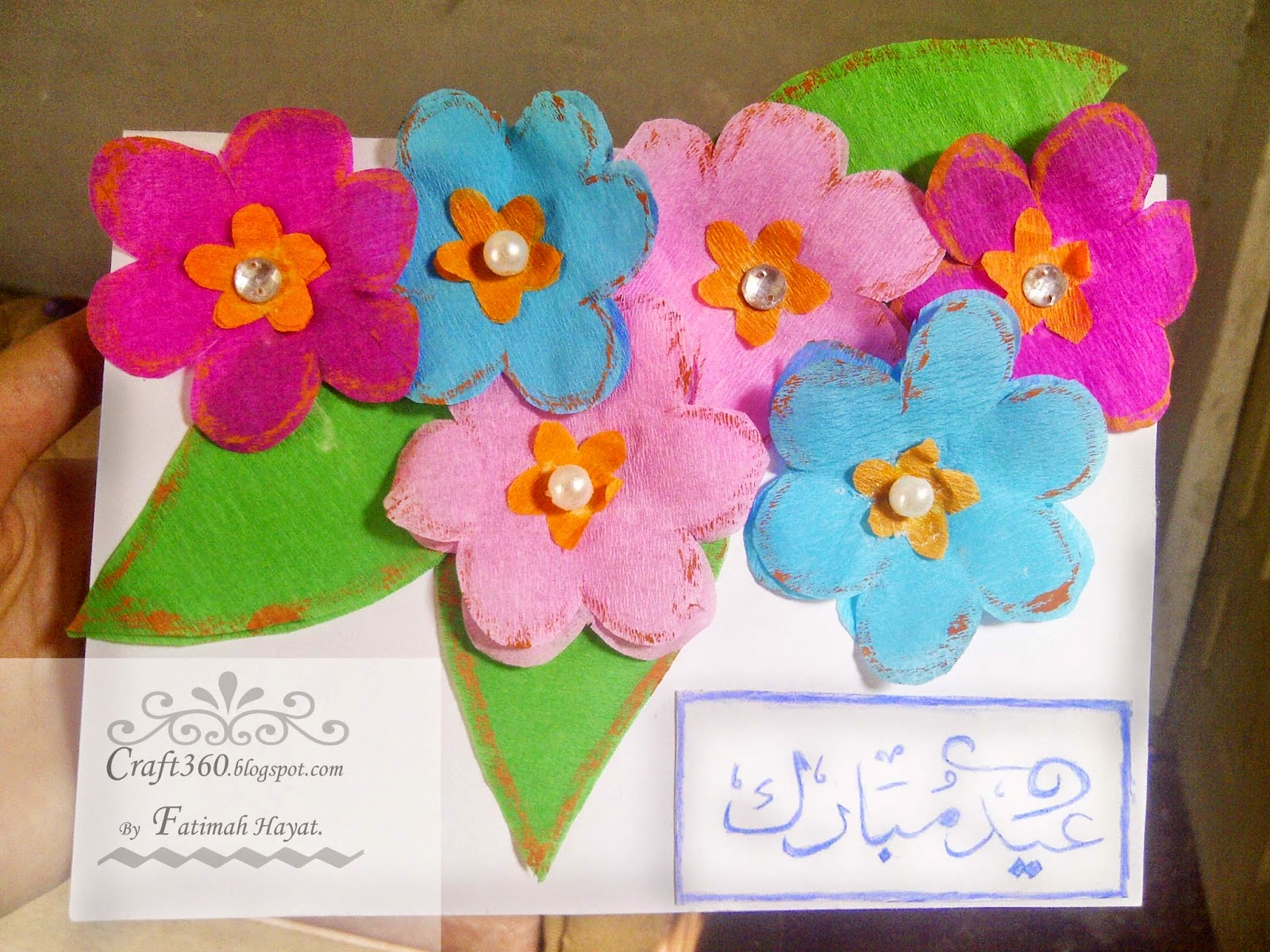 Lovely Eid Cards Making Ideas Part - 7: Colorful Floral Eid Card