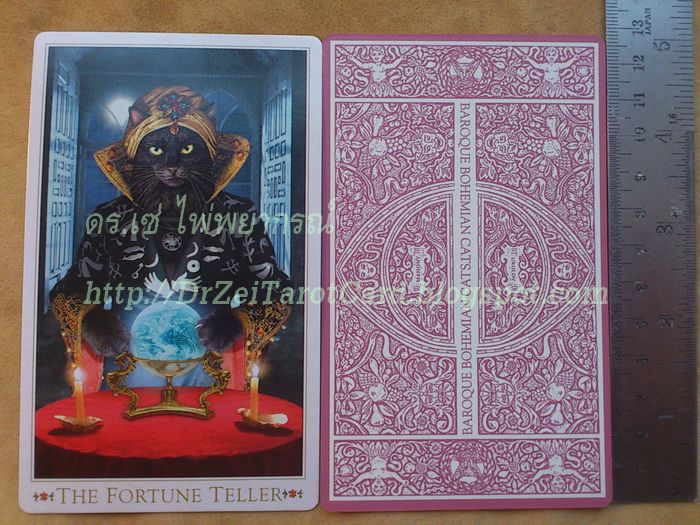 Baroque Bohemian Cat Tarot Card Deck Size Back Pink review ไพ่ทาโร่ แมว ไพ่ทาโรต์ ไพ่ยิปซี ไพ่ยิบซี โบฮีเมียน แคทส์ ทาโรต์ บาร๊อค บาร๊อก บาร็อค บาโร บาโร็ค บาโร๊ก โบฮีเมี่ยน