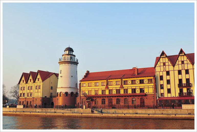 Kaliningrad city Russia