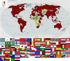 Επισκέπτες από 88 χώρες