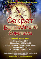 Главный корпус Сергиево-Посадского музея-заповедника