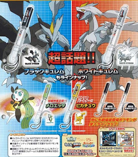 Touch Pen for NINTENDO 3DS Pokemon BW 2012 Movie version Part2 TTA