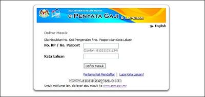 Semak Slip Gaji Online