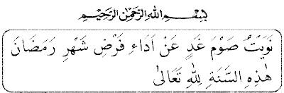 Bacaan Doa Niat Puasa Ramadhan