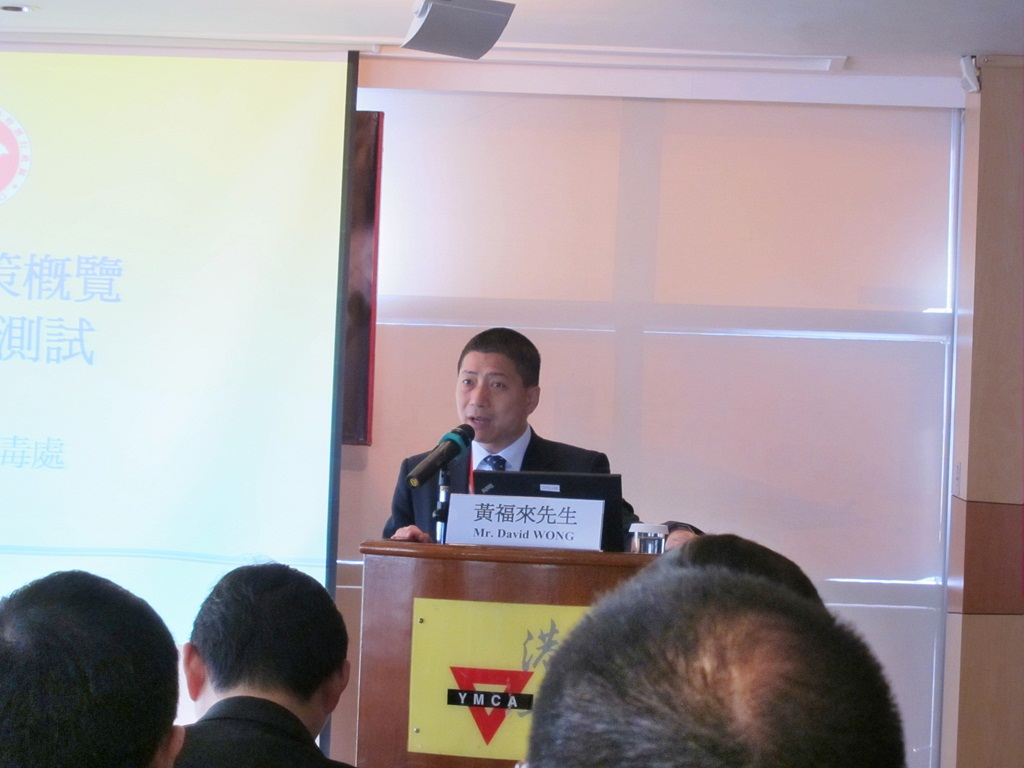 the beginning, Mr. Wong reviewed the drug abuse problem in Hong Kong ...