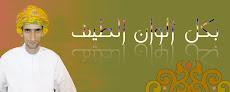القــــــلم أمـــــــــــــانة