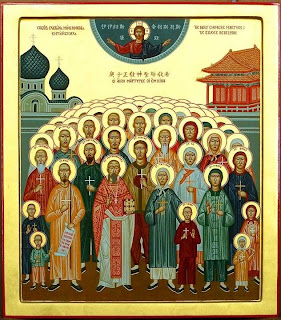 Chinese Orthodox Church