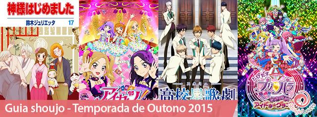 Guia shoujo - Temporada de Outono 2015
