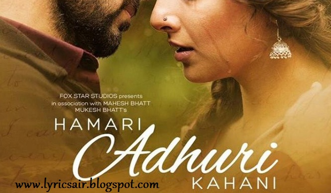 Hamari Adhuri Kahani Movies - Hindi Movies