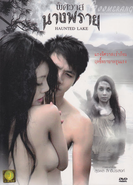 Haunted+Lake+%25282011%2529+DVDRip+x264+AC3