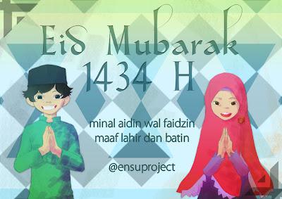 eid mubarak 1434 H