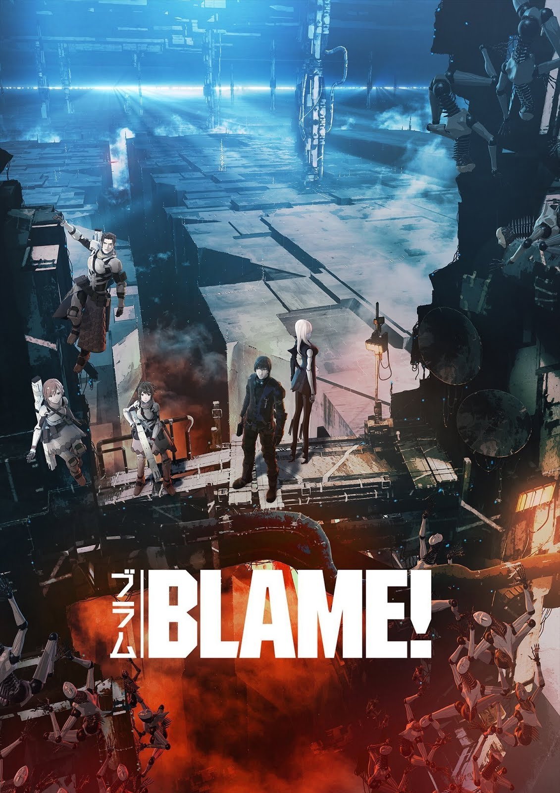 Blame! (2017) BrRip 720p Latino
